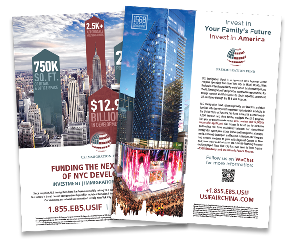 us-immigration-fund-visa-eb-5-advantages-img-marketing-2